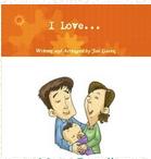i love logo